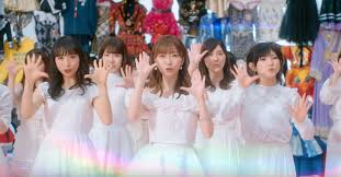 Japanese Pop Charts The Top 10 Singles In Japan This Week 11 17 March Sbs