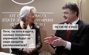 Прекращение программы МВФ - ключевой макроэкономический риск для Украины, - Нацбанк - Цензор.НЕТ 8545