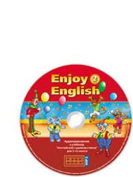 Учебники по английскому языку Страница  enjoy english Аудиоприложение 2 класс Биб