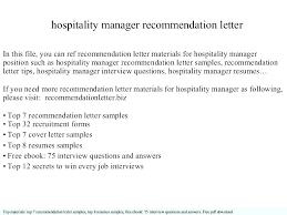 Cover Letter For Hotel Job Pictx Host
