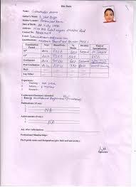 department designatio n qualificatio n essential sukhwinder arora cv