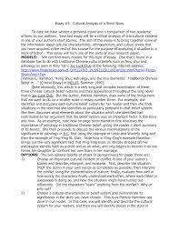 short persuasive essay example high school argumentative essay   example informative essay short persuasive essay example