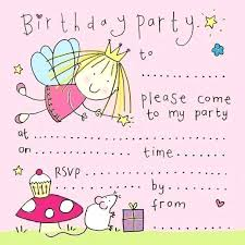 Party Invitation Maker Free Download Madatop Com