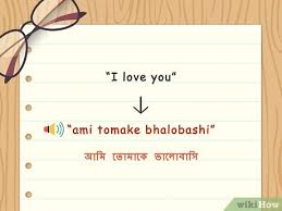 how to say i love you in bengali 5