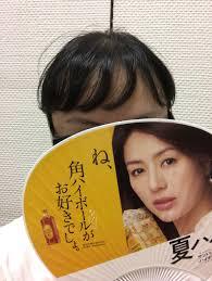 超画像5400円の美容師に行ったなんj民さん陽キャの髪型になって