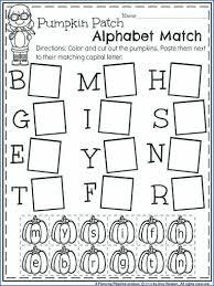 Kindergarten Worksheets Alphabet Preschool Worksheets Alphabet ...