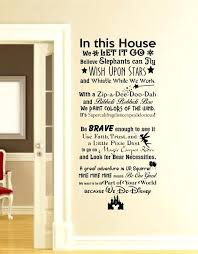 disney wall decals in this house we do wall decal wall es wall vinyl decal wall disney wall decals