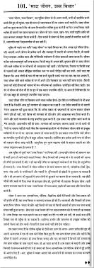 short essay on ldquo simple living high thinking rdquo in hindi