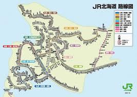 「JR北海道」の画像検索結果