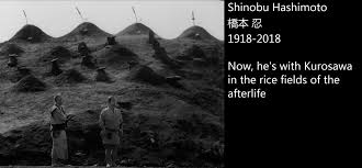 Image result for Shinobu Hashimoto
