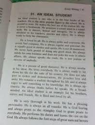 essay on student and displine brainly in
