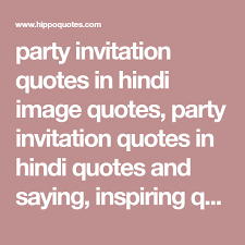 party invitation es in hindi image es party invitation es in hindi es and saying inspiring e pictures e pictures