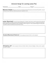 Art Lesson Plan Template Invitation Templates Fow94cwh Early Class