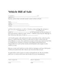 Bill Of Sale Template Word 2007 8 Sales Receipt Templates Doc Free Premium Template Word 2007 Cash