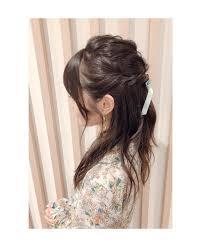 小倉唯 ハーフアップアレンジ ヘアアレンジ 髪型 ハーフアップ