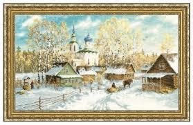 Золотое Руно <b>Набор</b> для вышивания Деревенская зима 28,<b>2 х</b> 48 ...