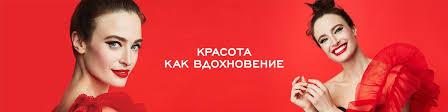 РИВ ГОШ   ВКонтакте