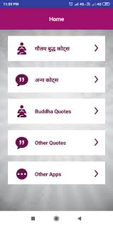 Gautam Buddha Quotes In Hindi English For Android Apk Download