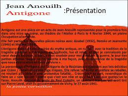 written assignment ib assessment criteria public essays on antigone theme essay