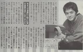 池松壮亮info On Twitter 雑誌レポ 女性自身610号55p旬