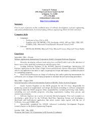 Dod Resume Template Resume Template What Skills To Put On For Retail Management 22