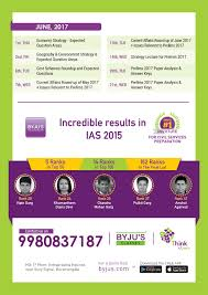 upsc prelims 2017 current affairs module byju s current affairs foundation course ias 2017