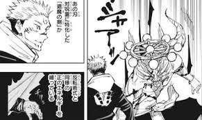 呪術 廻 戦 118