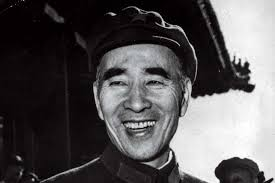 mao zedong essay mao zedong essay asian history and culture compare and contrast student essay mao zedong essay asian history and culture compare and contrast student essay