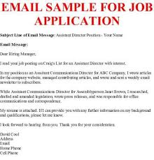 Sample Job Inquiry Email Job Inquiry Cover Letter Email Plks Tk