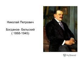 Презентация на тему МИНИСТЕРСТВО ОБРАЗОВАНИЯ И НАУКИ РОССИЙСКОЙ  3 Николай