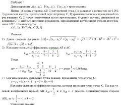 Контрольная работа цена руб заказать в Минске deal by id  Контрольная работа ИП Тарасова в Минске