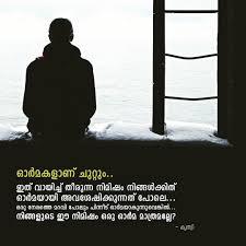 Memories Never Die Quotesofmine Quote Malayalam Blackandwhite