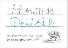Invitations 30th Birthday Dreißigster Birthday Funny Invitation