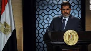 اليمين الدستوري الذي سيحلفه مرسي