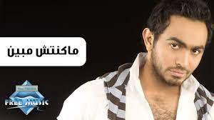 Tamer Hosny - Hases Bkhof   تامر حسني - حاسس بخوف - YouTube
