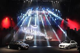 new car launches eventsKai Tak Cruise Terminal Mercedes Benz S Class Launch