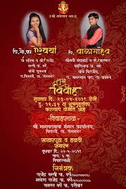 design indian wedding invitation card