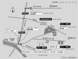 清水寺の駐車場で安い近い周辺おすすめ地図ガイド全リスト 苺の