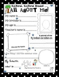 All About Me Worksheets Pdf All About Me Worksheet Teachers Pay Teachers