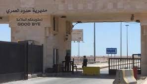 الأردن يعيد فتح معبرين حدوديين مع السعودية وسوريا - صحيفة الاتحاد