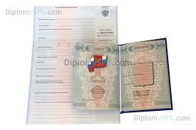 Купить диплом автомеханика или автослесаря в Санкт Петербурге купить диплом автомеханика пту