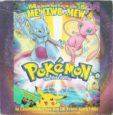Pokémon The First Movie - UK Preview CD-ROM : Screendragon : Free Download,  Borrow, and Streaming : Internet Archive