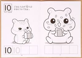 cute hamster numbers coloring book drawing book from an 6