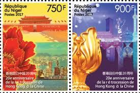 Formato Au 12 Kong Francobollo 2 2017 Kong Anniversary Hong Niger