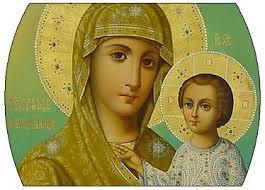 Resultado de imagen de santamaria madre de dios
