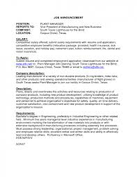 Salary Requirements In Resume Example Famous Representation With