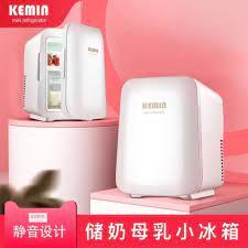 Kemin Xe hơi 4L Tủ lạnh mini Trang chủ công dụng kép Cho thuê phòng tập thể  nhỏ Sử một lần Mặt nạ mỹ phẩm chính hãng 1,107,000đ