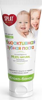 Splat <b>Зубная паста</b> детская Яблоко Банан от 0 до 3 лет 40 мл ...