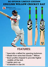 Best Sg Lightweight English Willow Cricket Bat Khelmart