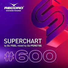 Dance House Electro Charts Record Super Chart 600 17 08 2019 Mp3